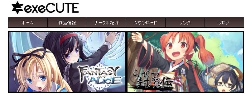 Japanese indie game developer exeCUTE